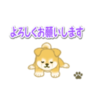 ちびもふ秋田犬 毎日使うスタンプ(個別スタンプ:17)