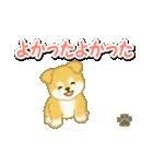 ちびもふ秋田犬 毎日使うスタンプ(個別スタンプ:20)