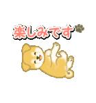 ちびもふ秋田犬 毎日使うスタンプ(個別スタンプ:21)