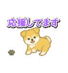 ちびもふ秋田犬 毎日使うスタンプ(個別スタンプ:30)