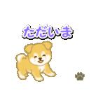 ちびもふ秋田犬 毎日使うスタンプ(個別スタンプ:39)