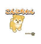 ちびもふ秋田犬【カスタム版】(個別スタンプ:3)
