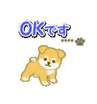 ちびもふ秋田犬【カスタム版】(個別スタンプ:11)