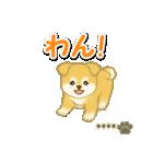 ちびもふ秋田犬【カスタム版】(個別スタンプ:12)