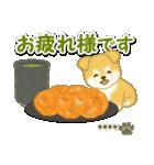 ちびもふ秋田犬【カスタム版】(個別スタンプ:13)
