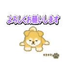 ちびもふ秋田犬【カスタム版】(個別スタンプ:17)