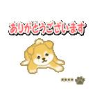 ちびもふ秋田犬【カスタム版】(個別スタンプ:18)