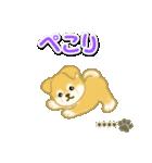 ちびもふ秋田犬【カスタム版】(個別スタンプ:19)
