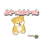 ちびもふ秋田犬【カスタム版】(個別スタンプ:20)