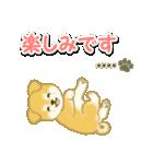 ちびもふ秋田犬【カスタム版】(個別スタンプ:21)