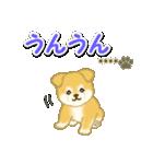 ちびもふ秋田犬【カスタム版】(個別スタンプ:23)
