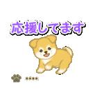 ちびもふ秋田犬【カスタム版】(個別スタンプ:30)