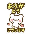 BIG★めいぷるくま のスタンプ(個別スタンプ:1)