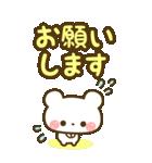 BIG★めいぷるくま のスタンプ(個別スタンプ:4)