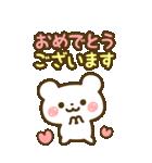 BIG★めいぷるくま のスタンプ(個別スタンプ:5)