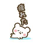 BIG★めいぷるくま のスタンプ(個別スタンプ:6)