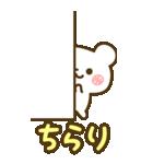 BIG★めいぷるくま のスタンプ(個別スタンプ:7)