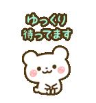 BIG★めいぷるくま のスタンプ(個別スタンプ:9)