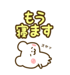 BIG★めいぷるくま のスタンプ(個別スタンプ:15)