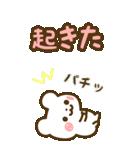 BIG★めいぷるくま のスタンプ(個別スタンプ:16)