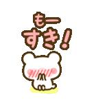 BIG★めいぷるくま のスタンプ(個別スタンプ:19)