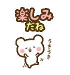 BIG★めいぷるくま のスタンプ(個別スタンプ:20)