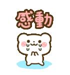 BIG★めいぷるくま のスタンプ(個別スタンプ:25)