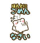 BIG★めいぷるくま のスタンプ(個別スタンプ:26)