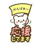 BIG★めいぷるくま のスタンプ(個別スタンプ:27)