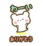 BIG★めいぷるくま のスタンプ(個別スタンプ:29)