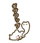 BIG★めいぷるくま のスタンプ(個別スタンプ:30)