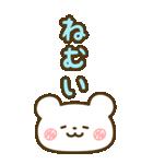 BIG★めいぷるくま のスタンプ(個別スタンプ:33)