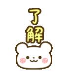 BIG★めいぷるくま のスタンプ(個別スタンプ:34)