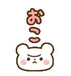 BIG★めいぷるくま のスタンプ(個別スタンプ:35)
