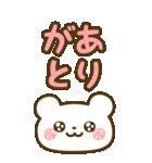 BIG★めいぷるくま のスタンプ(個別スタンプ:37)