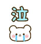 BIG★めいぷるくま のスタンプ(個別スタンプ:38)