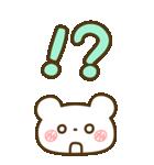 BIG★めいぷるくま のスタンプ(個別スタンプ:39)