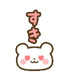 BIG★めいぷるくま のスタンプ(個別スタンプ:40)