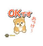 赤ちゃん豆柴 【カスタム版】(個別スタンプ:11)