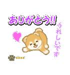 赤ちゃん豆柴 【カスタム版】(個別スタンプ:18)