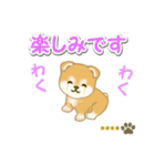 赤ちゃん豆柴 【カスタム版】(個別スタンプ:22)