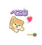 赤ちゃん豆柴 【カスタム版】(個別スタンプ:23)