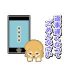 赤ちゃん豆柴 【カスタム版】(個別スタンプ:33)