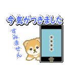 赤ちゃん豆柴 【カスタム版】(個別スタンプ:34)