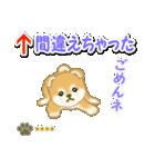 赤ちゃん豆柴 【カスタム版】(個別スタンプ:35)