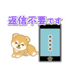赤ちゃん豆柴 【カスタム版】(個別スタンプ:36)