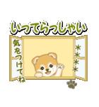 赤ちゃん豆柴 【カスタム版】(個別スタンプ:38)