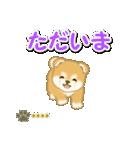 赤ちゃん豆柴 【カスタム版】(個別スタンプ:39)