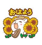 夏のハムギャング2 (日本語)(個別スタンプ:1)