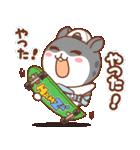 夏のハムギャング2 (日本語)(個別スタンプ:6)